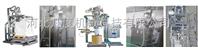 原料药分装机产品特点