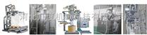 原料藥分裝機產品特點