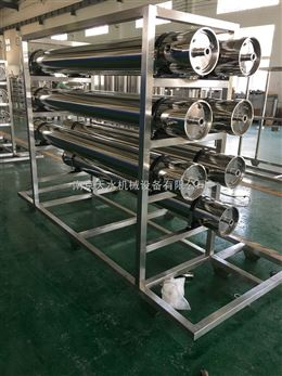 RO制水设备