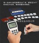 涂镀层厚度测量仪型号,涂镀层厚度测量仪报价
