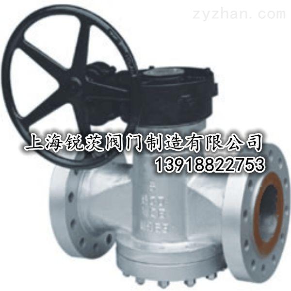 美标压力平衡式倒装油密封旋塞阀/上海凯工阀门图片