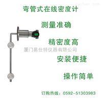 泥浆密度计厂家,泥浆在线密度测试仪供应商