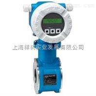 上海祥树周小娟友情报价 E+H静压液位计FMB53-AA21RA1FGD15B3A&