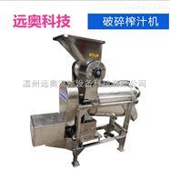 YA-DJ-1万能粉碎打浆机榨汁机工作原理