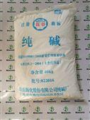 厂家批发直销供应工业级海化优质纯碱