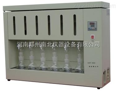 脂肪酸测定仪,脂肪酸值测定仪