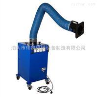 工业专用焊接焊烟净化器,单双臂焊烟净化器价格优