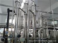 保健品饮料生产线