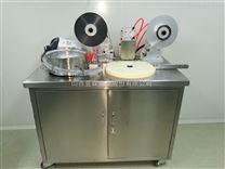全自动液体灌装铝箔封口生产线