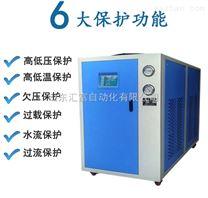 橡胶开炼机专用冷水机制冷机济南厂价格优口碑好