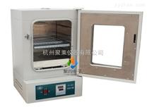 立式电热鼓风干燥箱101-00A温度稳定高
