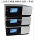 通用GI-3000-02 二元高压梯度液相色谱仪(手动进样)