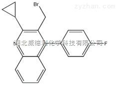 匹伐他汀钙中间体2原料中间体154057-56-4