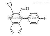 匹伐他汀钙中间体P2原料中间体121660-37-5