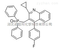 匹伐他汀钙中间体3原料中间体146578-99-6