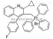 匹伐他汀母核原料中间体154057-58-6