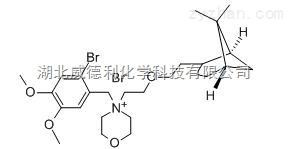 匹维溴铵原料中间体53251-94-8