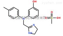 甲磺酸酚妥拉明原料中间体65-28-1