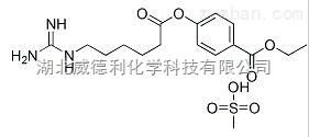 甲磺酸加贝酯原料中间体56974-61-9