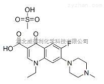 甲磺酸培氟沙星原料中间体