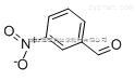 间硝基苯甲醛原料中间体99-61-6