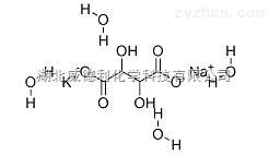 酒石酸钾钠原料中间体6381-59-5