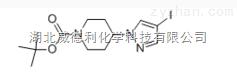 克唑替尼中间体原料中间体877399-73-0