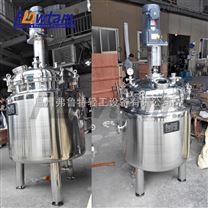 供應下磁力攪拌反應釜 廠家直銷 磁力反應釜 提取設備 反應罐