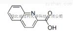 2,3-二吡啶甲酸原料中间体89-00-9