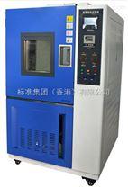 橡膠耐臭氧老化試驗機-耐臭氧臭氧老化試驗機