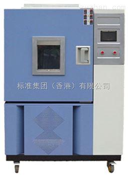橡胶耐臭氧老化试验机-耐臭氧臭氧老化试验机