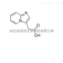 米诺膦酸中间体原料中间体17745-04-9