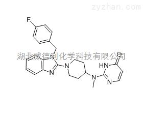 咪唑司汀原料中间体108612-45-9