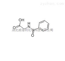 马尿酸原料中间体495-69-2