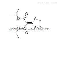 马洛替酯原料中间体59937-28-9