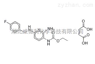马来酸氟吡汀原料中间体75507-68-5