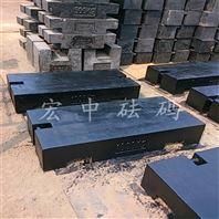 河南郑州1T工厂配重砝码_1000公斤平板形校秤砝码