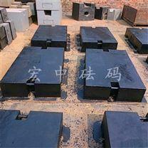 河南洛阳2T衡器厂配重砝码M1级标准砝码