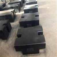 福建南平500kg带计量证书标准砝码_尺寸可定制
