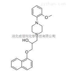 盐酸萘哌地尔原料中间体57149-07-2