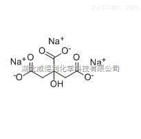 柠檬酸钠原料中间体68-04-2