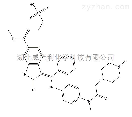 尼达尼布乙磺酸盐原料中间体656247-18-6