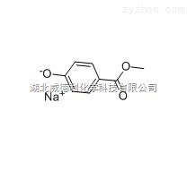 尼泊金甲酯钠原料中间体120-47-8