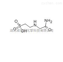 N-(2-乙酰胺基)-2-氨基乙磺酸原料中间体7365-82-4