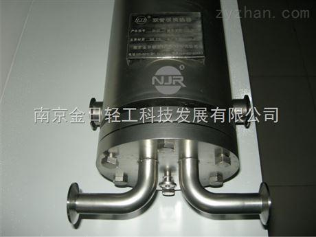 供应内循环管式换热器