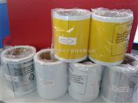 MAX彩色标签机CPM-100HC国产色带PT-B120CB