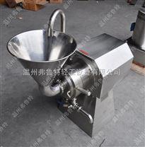 温州弗鲁特不锈钢食品级卧式胶体磨 管道研磨机