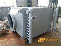 介绍TY锅炉烟气余热回收设备可回收哪些能源