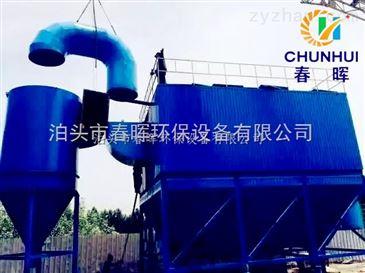 30t 化工厂30吨生物质锅炉布袋除尘器ppc气箱脉冲怎样接线