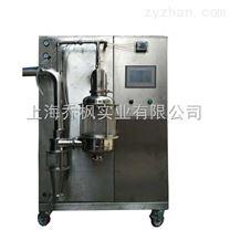 喷雾冷冻干燥机,冷冻喷雾干燥机 Z低零下15度喷雾干燥